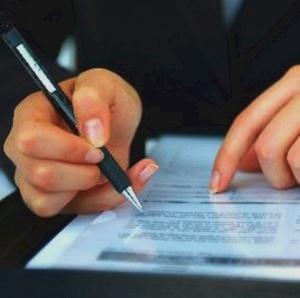 Разрешающие документы для агенства недвижимости