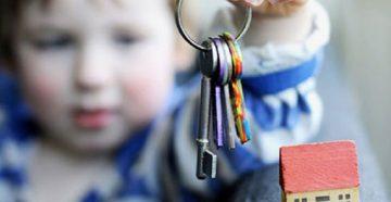 Продажа квартиры с материнским капиталом