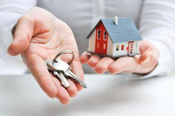 Налог с дарения недвижимости