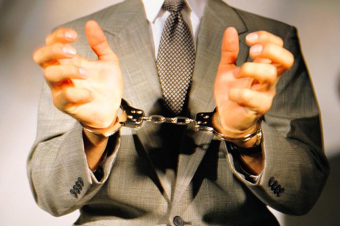 Ответственность за незаконную сдачу