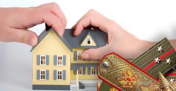 Раздел квартиры по военной ипотеке между супругами