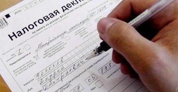 Список документов в налоговую