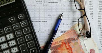 Документы для налогового вычета на квартиру в 2019 году