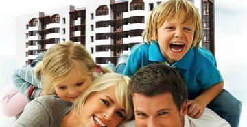 Купить квартиру на материнский капитал