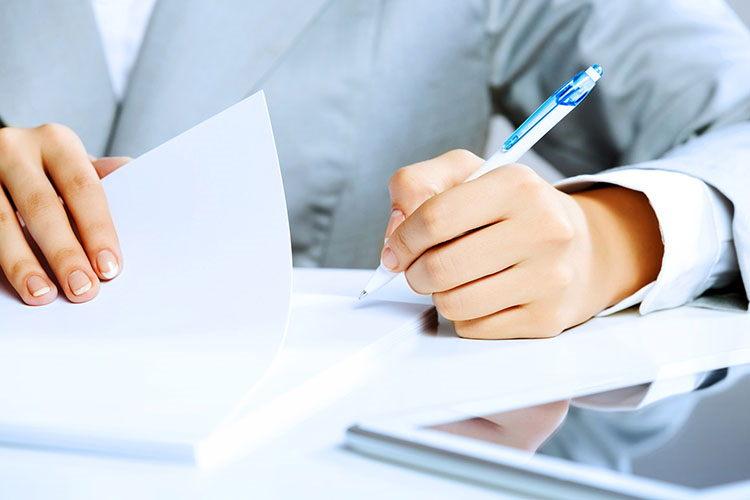 Необходимые документы при ипотеке