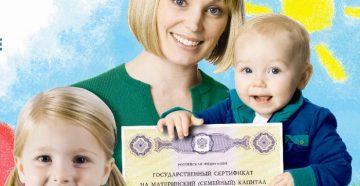 Выделение долей в квартире по материнскому капиталу: обязательства, правила