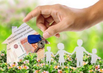 Можно ли продать квартиру с материнским капиталом в ипотеке