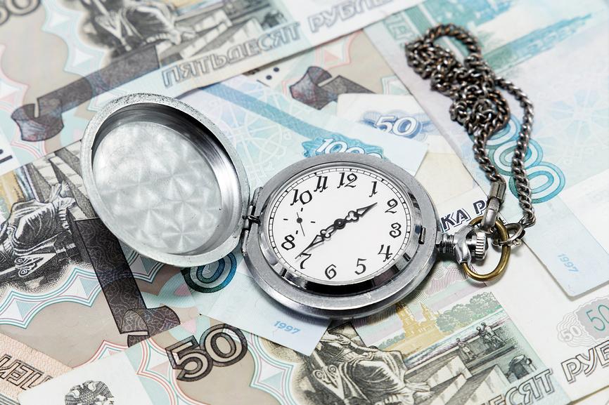 Порядок и сроки уплаты