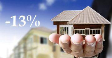 возврат налога 13 процентов при покупке квартиры