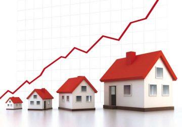 Налог на недвижимость с 2019 года для физических лиц