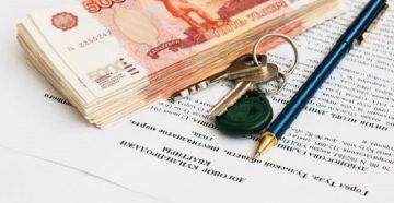 Если квартира в собственности менее 3 лет нужно ли платить налог