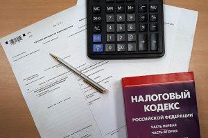 Налоги после приобретения квартиры
