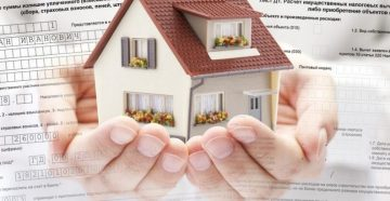 Какие налоги надо платить при покупке квартиры