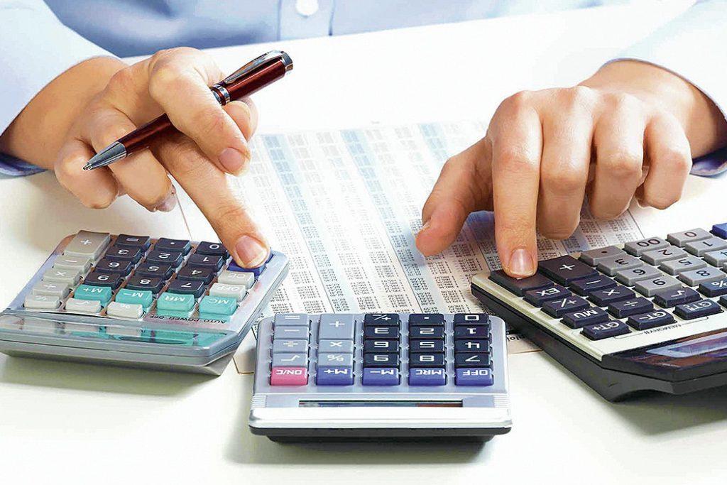 Определение размера налога