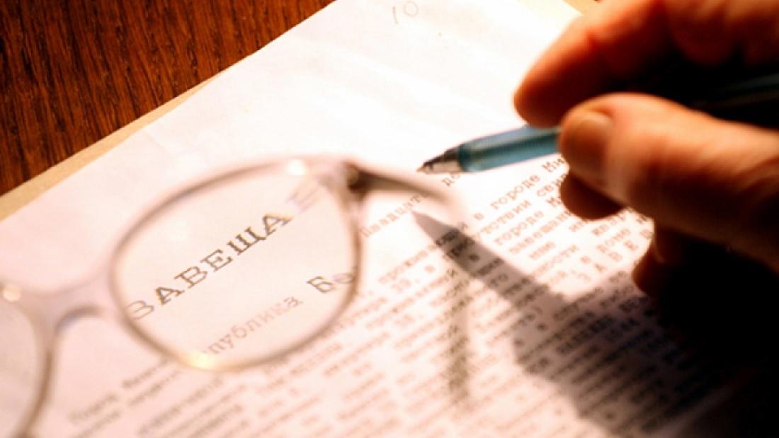 Налог на наследство по завещанию — по закону при наследовании квартиры
