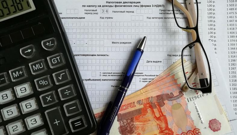 Порядок оформления вплаты