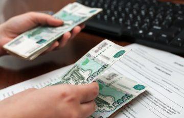 Сколько ждать налоговый вычет при покупке квартиры