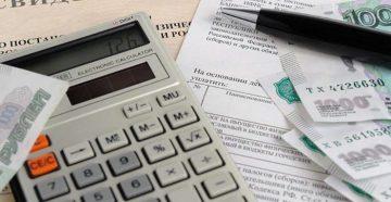 Какой налог с продажи квартиры необходимо оплатить